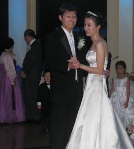 Beautiful New Jersey Korean Wedding DJ First Dance