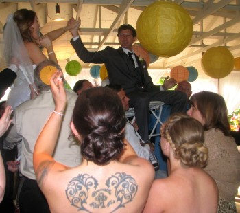 Providence wedding DJ - Rhode Island Wedding DJ - Beautiful Outdoor Wedding - Rutgers Gardens DJ - Massachusetts Wedding DJ - Hora Dance